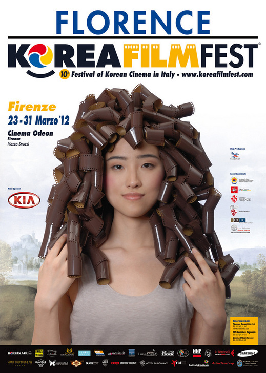 korean-film-festival.jpg